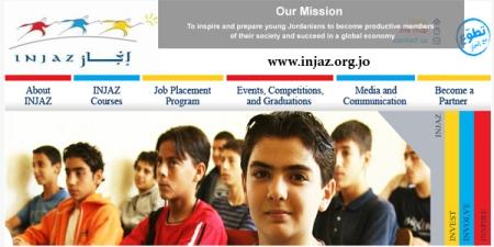 site association injaz