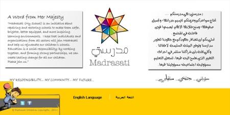 site association madrasati