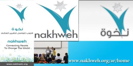 site association nakwa