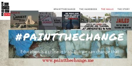 site association paintthechange me