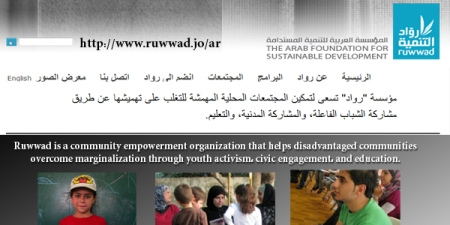 site association rowad