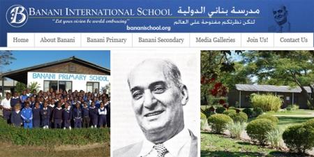 site banani school