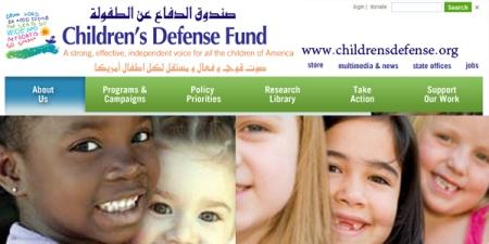 site children defense fund