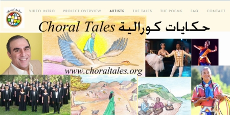 site choral stories