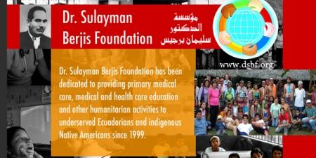site dr sulayman berjis