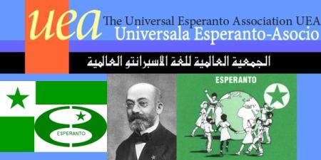 site esperanto univers