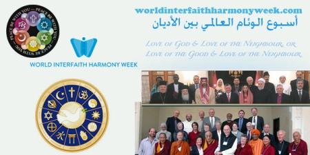 site interfaith week