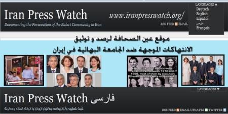 site iran press