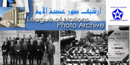site league united nation