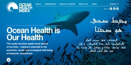 site ocean health