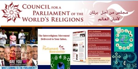 site parliament world religions