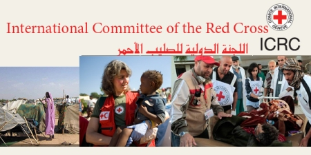 site red cross