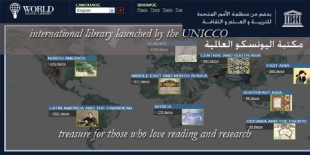 SITE unesco library