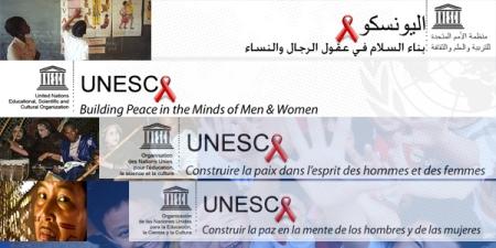 site UNESCO