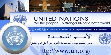 site united nation