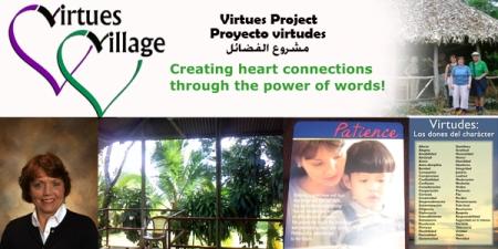 site virtues village