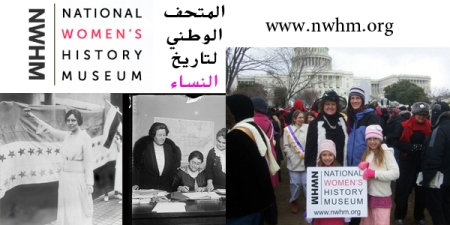 site women history
