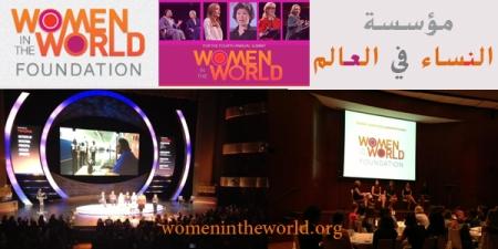 SITE women world