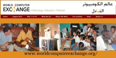 site world computer exchange