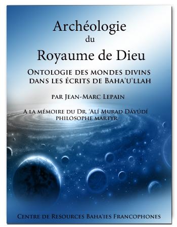 book archéologie royaume de dieu
