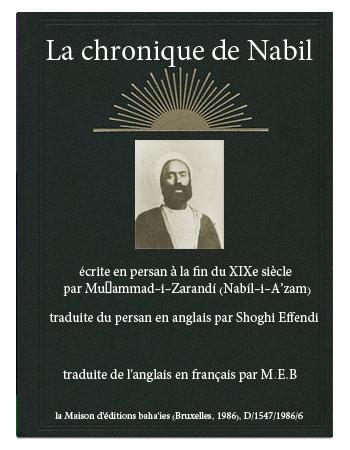 book chronique de nabil