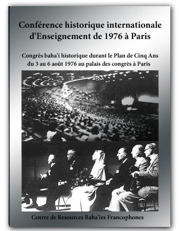 book conférence paris 1976