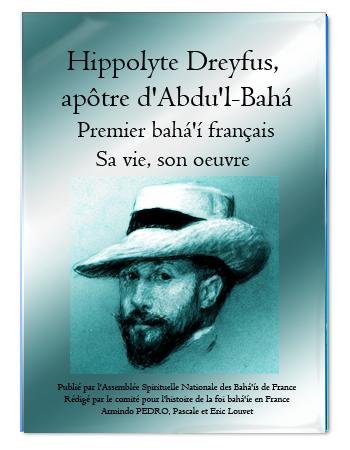 book hippolyte dreyfus