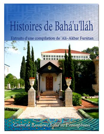 book histoire baha frutan
