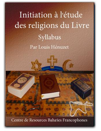 book initiation à l'étude des religions