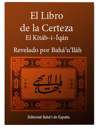 book iqan esp