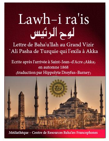 book lawh raes