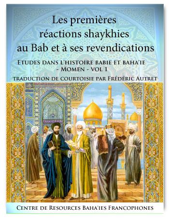 book les premières réaction shikhites fr