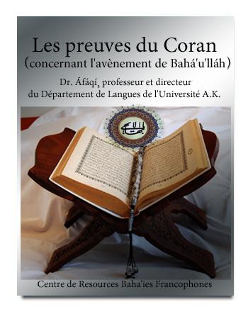 book les preuves du coran