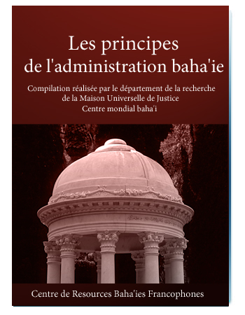 book les principes de l'administration fr