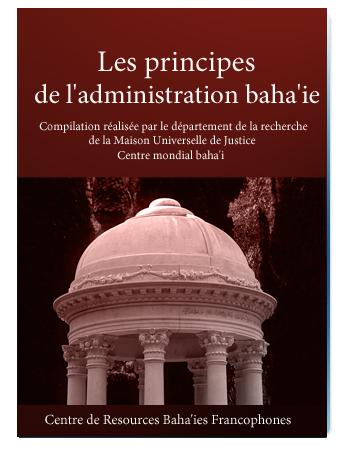 book les principes de l'administration fr
