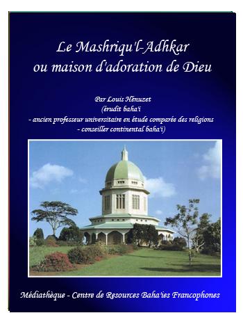 book mashrik azkar fr