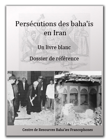 book persecution bahai iran