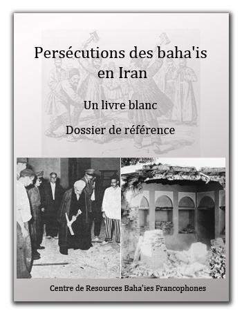 book persecution bahai iran