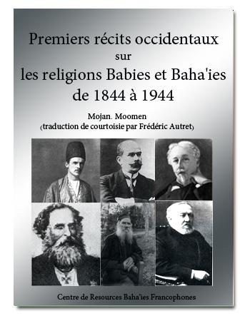 book premiers récits fr