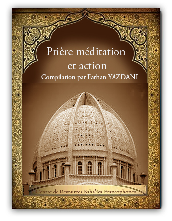 book prière copilation yazdani