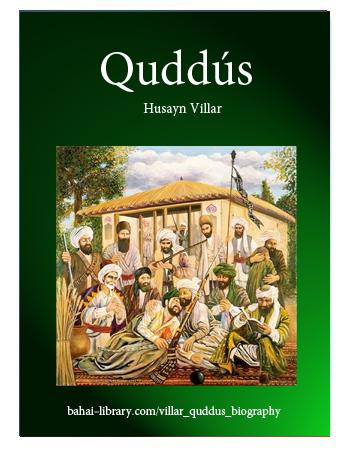 book quddus
