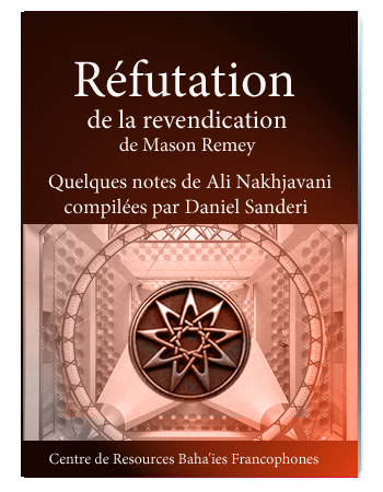 book réfutation by ali nakhjavani