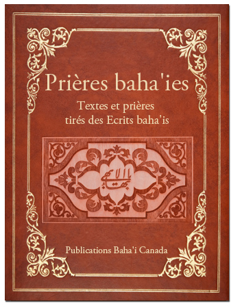 book receuil prières bahai