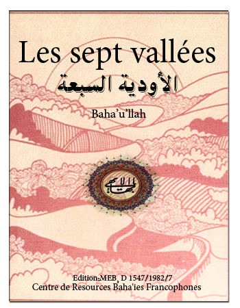 book sept vally fr