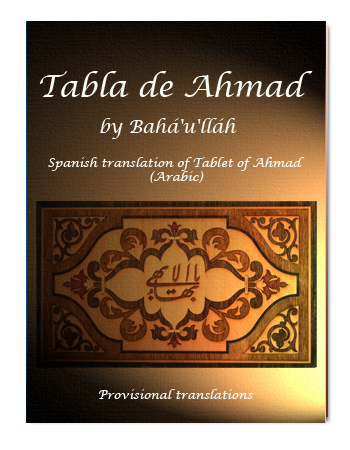 book tabla ahmed span