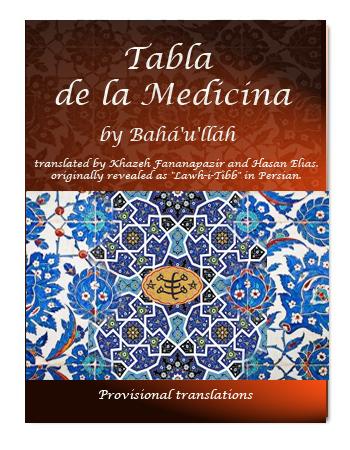 book tabla del madicina span