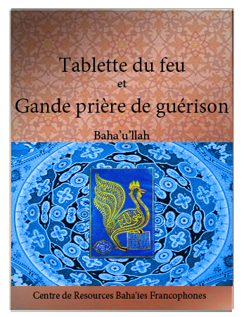 book tablette du feu