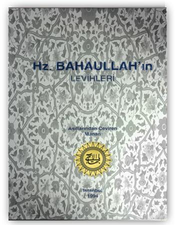 book alwah bahaulah turk