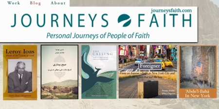 blog journeys faith