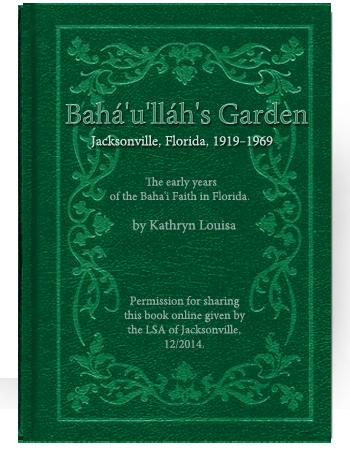 book  bahaullah garden 1919-69.jpg